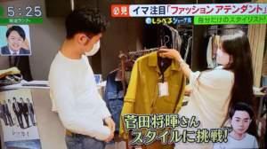 【TV放送】2月25日(木)ファッションアテンダントが『カンテレ 報道ランナー』(平日夕方帯番組)で放送されました